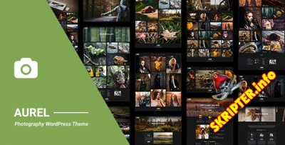 Aurel v3.0 - тема WordPress для фотографий