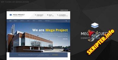 Mega Project v1.22 - тема строительства для WordPress