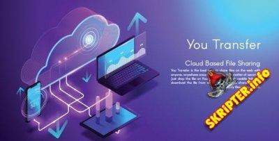 YouTransfer v1.0 - скрипт для обмена файлами на основе облака