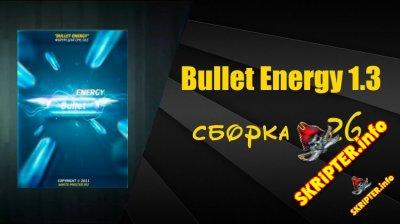 Bullet Energy 1.3 сборка r26 - модуль форума для DataLife Engine