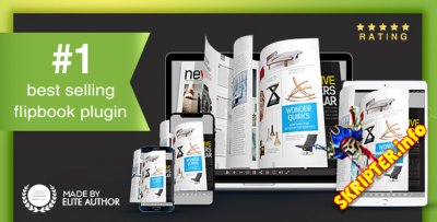 Real3D FlipBook v3.10.3 – флипбук плагин для WordPress