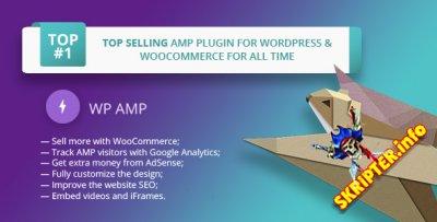 WP AMP v9.3.3 Rus - ускорение мобильных страниц WordPress