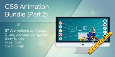 CSS Animation Bundle 2 - анимационные CSS эффекты