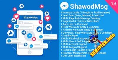 ShadowMsg v1.6 - приложение для маркетинга в Facebook