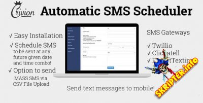 Automatic SMS Scheduler v1.3 - автоматический планировщик SMS