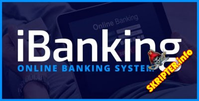 iBanking v1.0 - система интернет-банкинга
