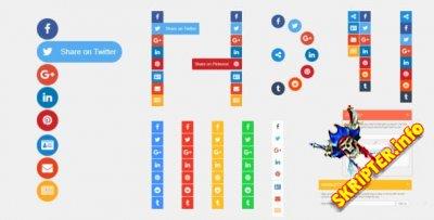 Super Sidebar v2.2 - социальное меню для сайта