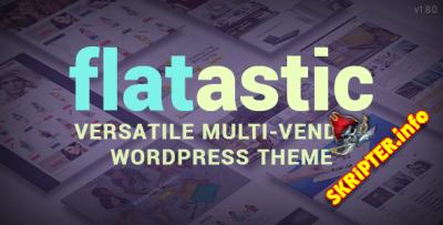 Flatastic v1.8.0 Rus - универсальный шаблон для WordPress