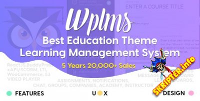 WPLMS v4.0.4 Rus Nulled - шаблон системы управления обучением для WordPress