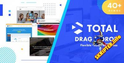 Total v5.1.1 Rus Nulled – многоцелевая тема для WordPress