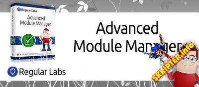 Advanced Module Manager Pro v7.12.6 Rus - полный контроль над модулями Joomla