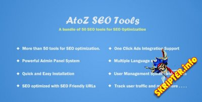 AtoZ SEO Tools v2.6 Nulled - скрипт SEO-инструментов