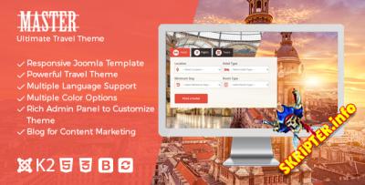 TF Master v17 Rus- шаблон туристического агентства для Joomla