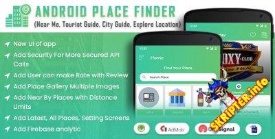 Android Place Finder v1.4 - GPS-локатор / Путеводитель / Туристический гид