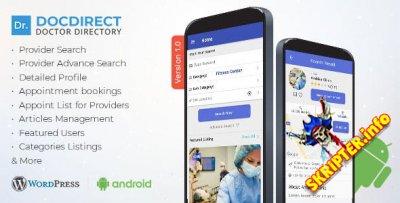 DocDirect App v1.0.1 - справочник по здравоохранению для Android
