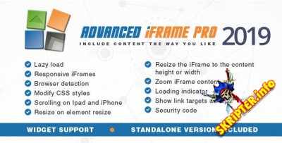 Advanced iFrame Pro v2019.7 - создание фреймов для Wordpress