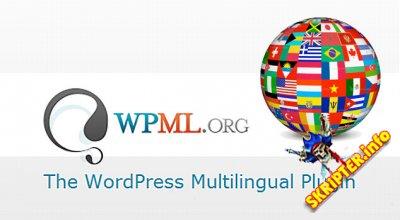 WPML Multilingual CMS v4.4.1 – плагин для создания многоязычных сайтов на WordPress