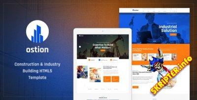 Ostion v1.0 - HTML5 шаблон для строительных компаний