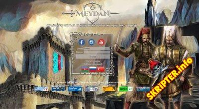 Скрипт онлайн игры Meydan (измененная версия)