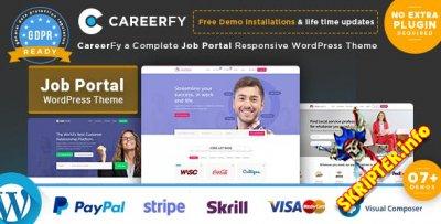 Careerfy v2.5.5 - шаблон доски объявлений для WordPress