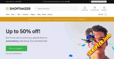 Shoptimizer v1.6.3 - оптимизируйте ваш магазин WooCommerce