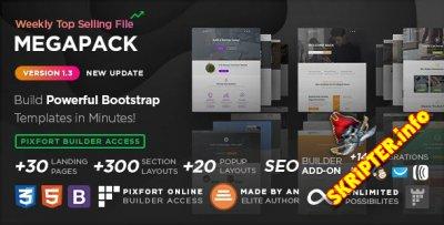MEGAPACK v1.3 - пакет маркетинговых целевых страниц