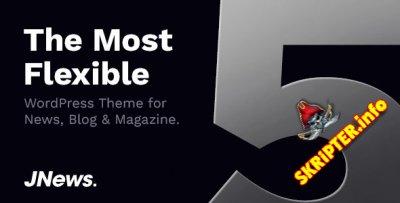 JNews v5.1.0 - тема WordPress для блогов, журналов, новостных сайтов