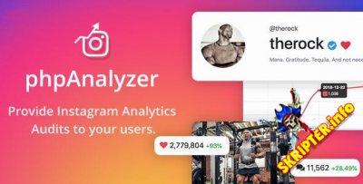 phpAnalyzer v3.0.1 Nulled - инструмент аудита Instagram