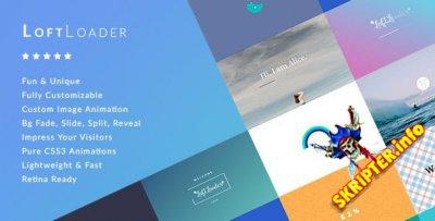 LoftLoader Pro v2.2.3 - плагин предварительной загрузки для WordPress