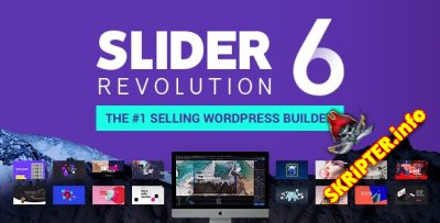 Slider Revolution v6.1.0 Nulled - слайдер для WordPress