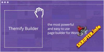 Themify Builder v4.5.3 – Drag & Drop конструктор страниц для WordPress