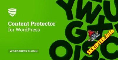UnGrabber v2.0.0 - защита контента WordPress