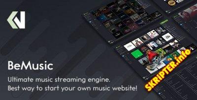 BeMusic v2.4.6 - скрипт музыкального сайта