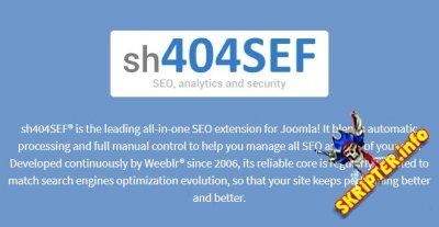 sh404SEF v4.23.2.4250 Rus  - управление ссылками, SEO оптимизация, анализ и защита Joomla