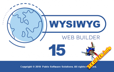 WYSIWYG Web Builder v15.3.0 Rus Cracked - профессиональный веб-редактор
