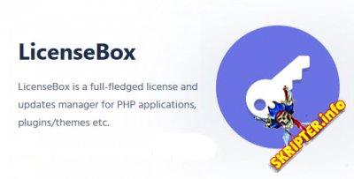 LicenseBox v1.2.1 - менеджер лицензий и обновлений для PHP-приложений