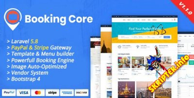 Booking Core v1.1.0 - система бронирования