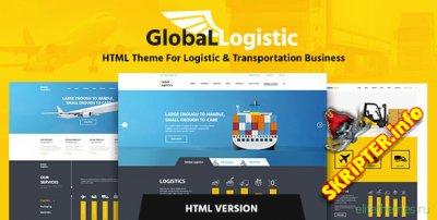 Global Logistics v1.1 - HTML шаблон для логистики