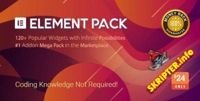 Element Pack v3.2.4 Nulled– аддон для конструктора Elementor Page Builder