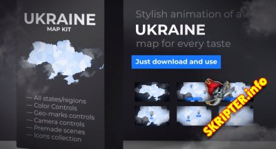 Ukraine Map - Project for After Effects (Videohive)