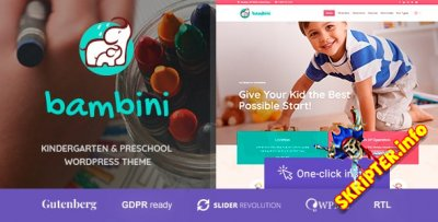 Bambini v1.0.4 - детский сад и дошкольная WordPress тема