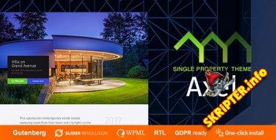 Axel v1.0.6 - тема недвижимости для WordPress