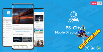PS City Guide v1.1 - городской справочник для Android
