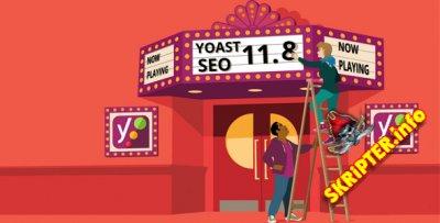 Yoast SEO Plugins Pack v11.8 Rus Nulled - сборка seo плагинов для WordPress