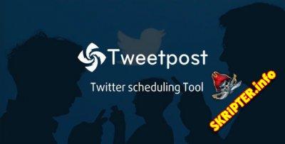 TweetPost v2.4 - инструменты планирования Twitter
