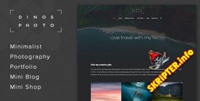 TZ Dino v1.0.1 - креативный для Joomla