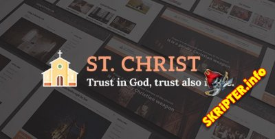 St. Christ v1.3 - церковь и благотворительность Joomla Шаблон