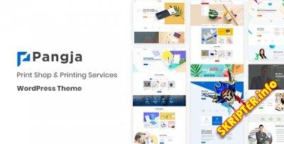 Pangja v1.0.8 - типография и магазин полиграфии WordPress тема