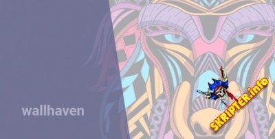 Wallhaven v1.0 - импорт высококачественных изображений в WordPress