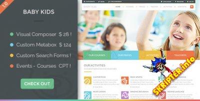 Baby Kids v3.2 - образовательная тема для WordPress